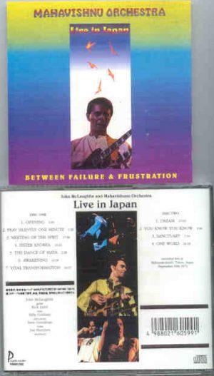 Mahavishnu Orchestra - Between Failure & Frustration ( 2 CD set ) ( Live In Tokyo , Japan , September 19th , 1973 )